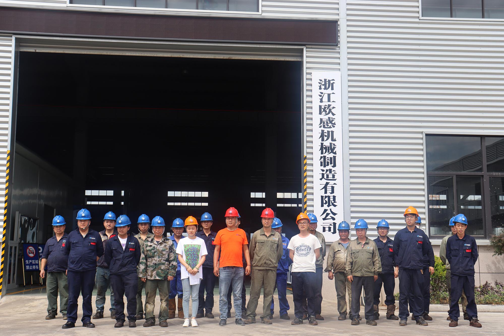安全生产| 欧感生产部开展消防安全培训及消防应急演练