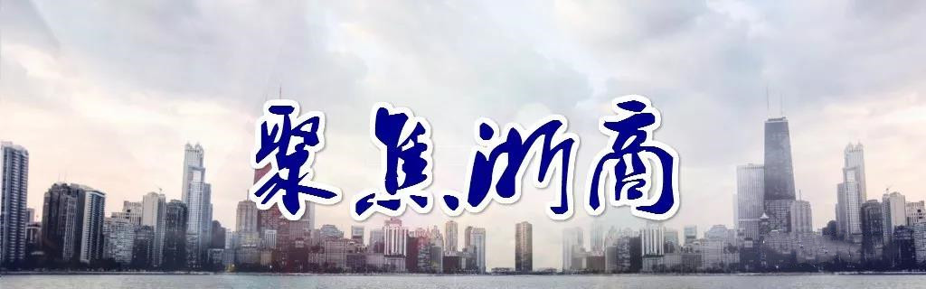欧感动态 | 欧感公司接受浙江卫视新闻频道《聚焦浙商》栏目专访,请看视频↓