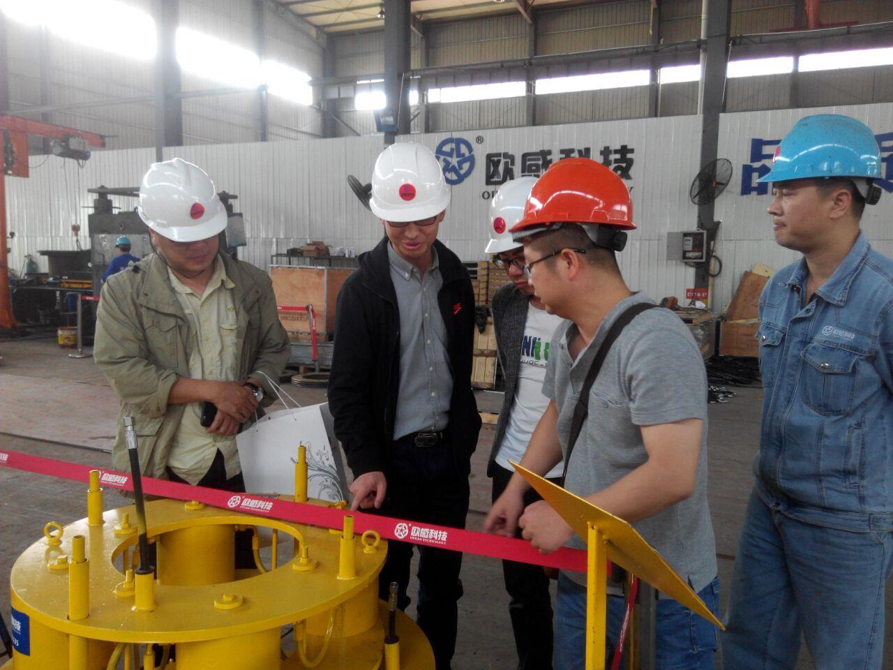 云南省自平衡法地方规程专家组展开热议-欧感荷载箱